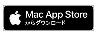 モバイル金剛寺アプリ(iOS)