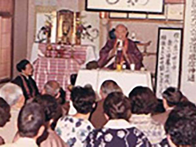 昭和45年5月 宇佐市四日市町の花岡旅館にて、親先生を迎えての初親教