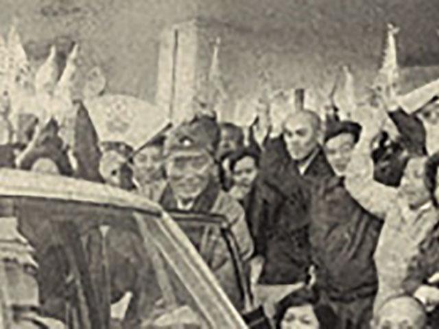 昭和53年、尾鷲での初親教に訪れられた親先生
