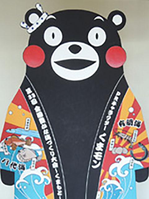 熊本県のマスコット「くまモン」