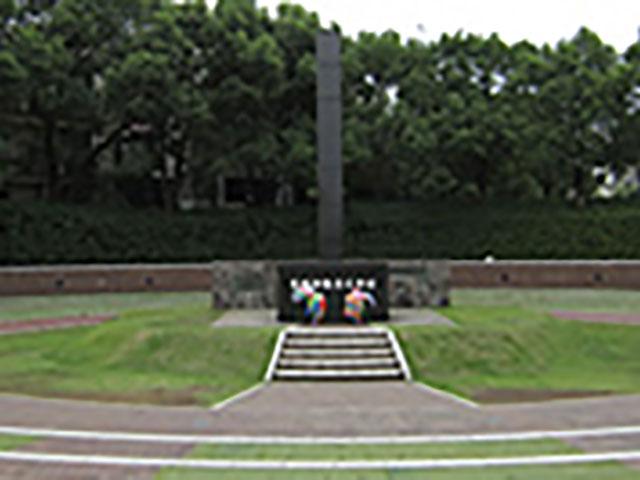 原爆落下中心地公園の碑