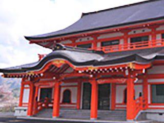 福知山念法寺