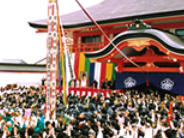 新道場落慶を祝って万歳三唱する信徒の皆さん(昭和63年4月24日)