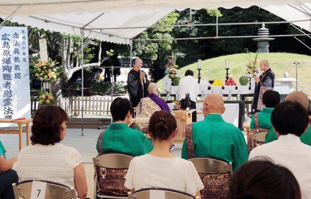 7月:広島原爆殉難者慰霊祭