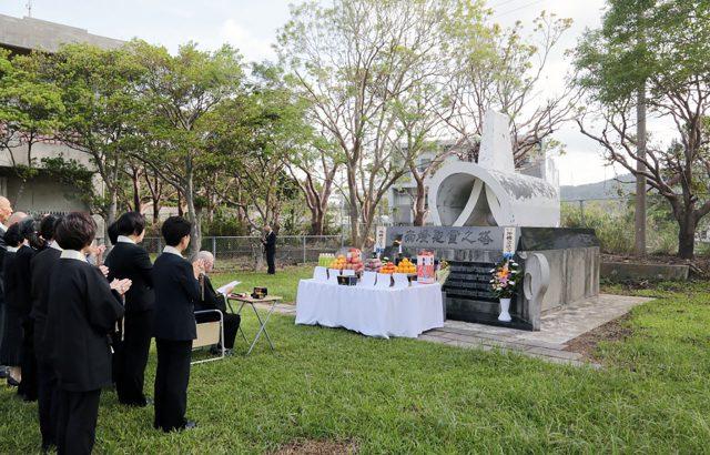 10月:沖縄戦没殉難者慰霊祭