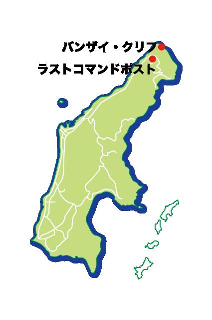 サイパンの地図