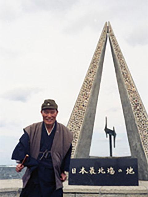 日本最北端の地・宗谷岬