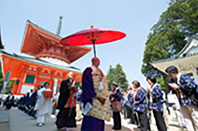 高野山開創1200年記念大法会