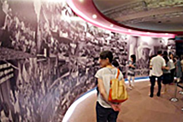 中央展示室