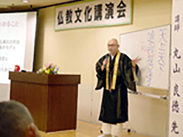 仏教文化講演会の様子